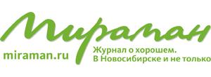 Miraman.ru — это площадка для свободного общения людей, которые выбирают здоровый образ жизни, позитивную и осознанную жизнь в гармонии с собой и окружающими; людей, желающих открывать в себе новые возможности, познавать себя и окружающий мир. Узнали в этом описании себя? Присоединяйтесь!
