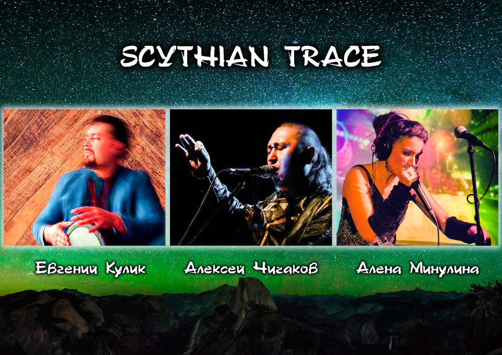 Scythian trace