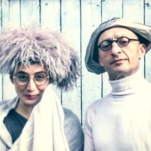 Олег и Аврора<br /> Жуковские
